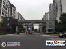 锦绣花苑二期4楼 138.8平122万  毛坯 ,看中可优惠