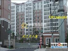 中港花园1楼140+自+地下车位精装,满2年190万
