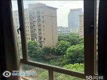 中联皇冠 6楼 141.74平+车位 全新豪装未住 350万