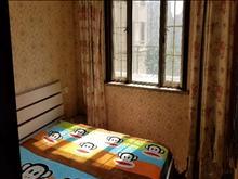 湖滨国际4楼   奢华小区,两室设施齐全,拎包入住