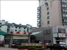 南城花园8楼 现代精装修三房二厅 紧靠暨阳湖
