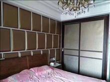 帝景豪苑大平层  9楼 189平+产权车位+自 豪装 满5 349.9万