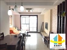 锦绣花苑 30000元/月 2室2厅1卫 精装修 ,价格便宜,交通便利
