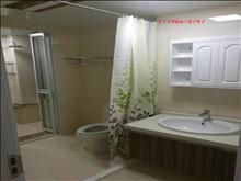 缇香镜湖湾 2室1厅1卫 全新精装修出租四万一年