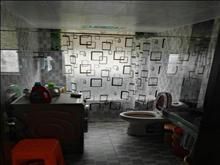 凤凰绿郡 93万 3室2厅1卫 精装修 ,超低价格快出手满五年