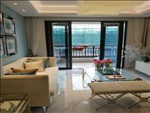 塘桥高铁新城 碧桂园 尚东区为您打造一个五星的家 一手置业顾问为您服务