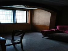 城北新村 1333元/月 3室1厅1卫 简单装修 ,没有压力的居住地