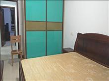 怡景湾4楼 三室现代精装,拎包入住,看房有钥匙