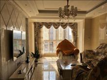 旺西花苑6楼 紧靠吾悦暨阳湖,三室豪华装修,拎包入住