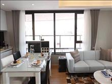 景江花园 5楼 40平 83.8万 1室1厅1卫 精装修 满两年 学区