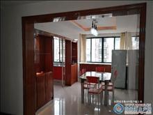 江帆花苑西区4楼138平+自 152万 3室2厅2卫 精装修 满2年急卖