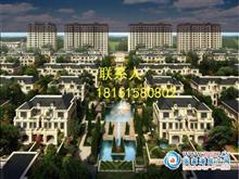 中昊檀宫 双拼别墅 520平 新空房 1200万 满2年