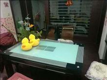 锦绣花苑2楼142平+车位 3室2厅2卫 精装修满五年一口价136万