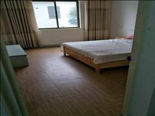 靓房低价抢租,塘桥人民路 1100元/月 2室1厅1卫 简单装修