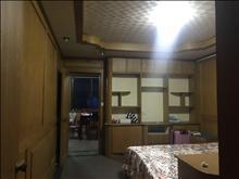 乐西一村 1000元/月 3室2厅1卫 精装修 紧急