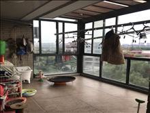 h金地华城 256万 3室2厅2卫 电梯房豪华装修 证满5年