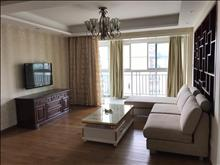 皇家首座 3室2厅 120平 70000/年 急租