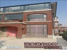 帝景豪园联排别墅322平米+双车位 新空房 满两年 750万有钥匙