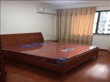 七里庙小区 2083元 3室2厅2卫 精装修,业主诚心出租