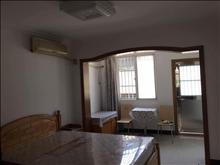沙工新村 底楼带院子 三室一厅 1800/月 干净清爽 拎包