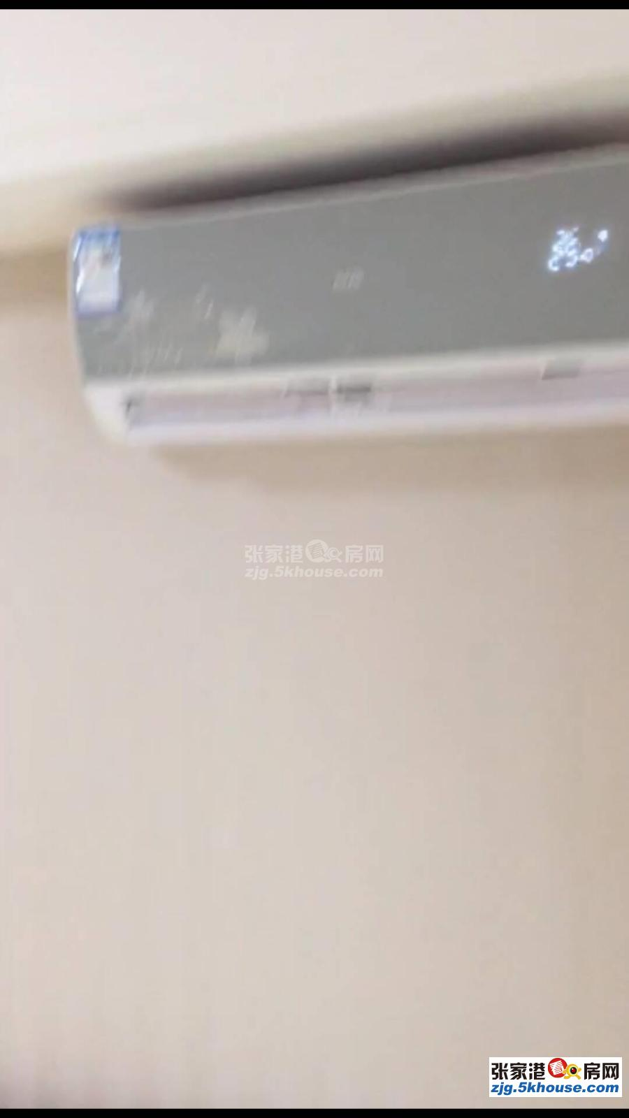 凤凰镇温泉逸墅一室户出租1550一个月。