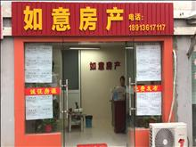 乐江新村汽车库 500元/月 1室1厅1卫 位置好人流量多