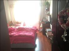攀华豪苑 2350元/月 3室2厅1卫 精装+采光好+自库