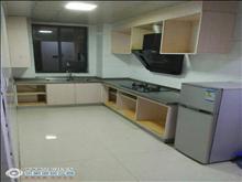 富华佳园 3楼 3室2厅 简装  月租1333  干净整洁