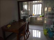 f横泾花园 1583元/月 2室2厅2卫 精装修 ,家电家具齐全