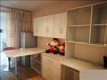 q金城花园12楼1室1厅2万4设施齐全干净温馨采光优越拎包住