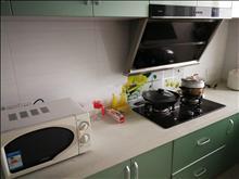 新泾公寓15楼 全新精装两室设施齐全拎包入住