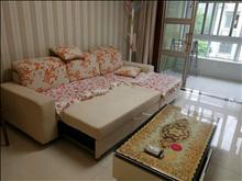 锦绣花苑3楼 两室现代精装,品牌家电,首次出租