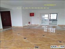碧桂园翡翠湾143平方加车位,未满两年288上首房户型好