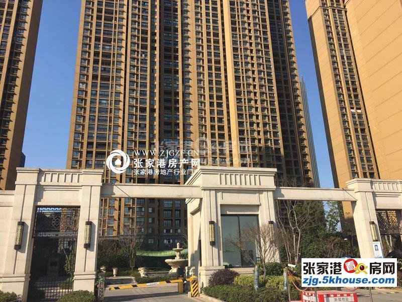 x吾悦华府前排12楼89平小三房含车位满2年150