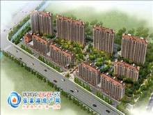 新东社区10楼,98+自,精装修,满2年,70万,看房1