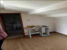 出租 花园浜三村阁楼  中装 70平米 两房一厅 1万/年