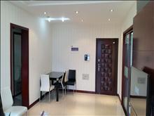 湖滨国际  二室一厅  精致装修 干净清爽  看房子方便