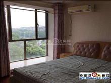 清水湾47平 单身公寓急租 房东人好 2万的单身公寓真的少