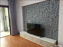 q南庄公寓10楼3室2厅简欧精装3万1设施齐全干净温馨拎包住