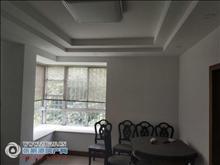 百桥花园2楼101平方171万元中档装修二室二厅