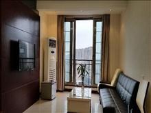 湖滨国际12楼 精装两室一厅 设施齐全 紧靠暨阳湖