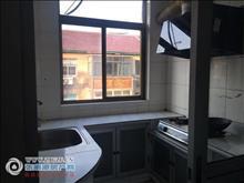 南门新村4楼70平方2室1厅精致装修设施全2万一年