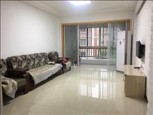 城东花苑 5楼100平 2室2厅1卫 精装修 ,2083元/月