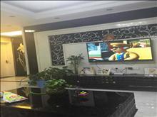 锦绣花苑 层9楼 采光视野俱佳 紧邻沙洲湖 101平现代精致 急售