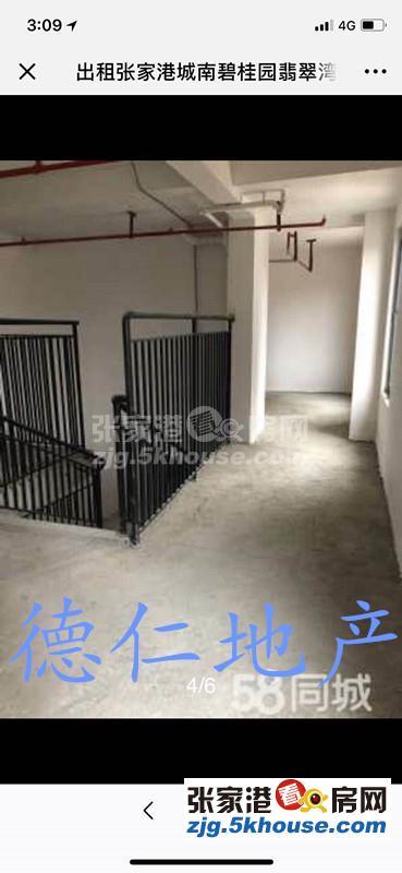 碧桂园翡翠湾毛坯门面房-上下楼2层-186平米-9580元/月