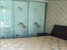 金地华城5楼 精装一室一厅 紧靠张家港公园 设施齐全 3.2万/年