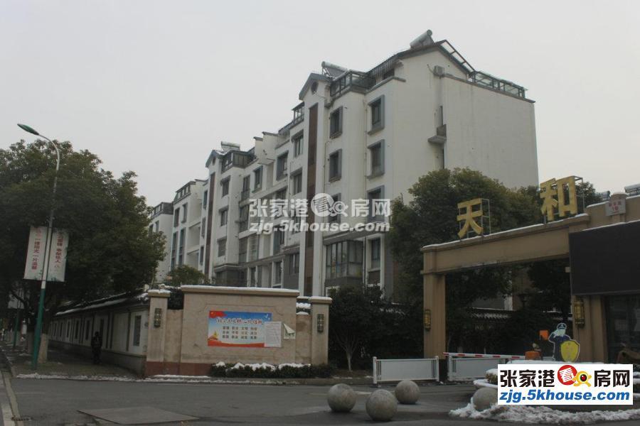 香港城商业中心天和公馆59万2室1厅1卫精装修,超低价格快