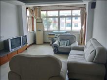 梁丰花园 2333元/月 3室2厅1卫 精装修 ,家具电器齐全