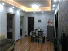 新泾公寓 精装2房2厅 电梯房 设施齐全 拎包入住