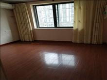 锦绣花苑电梯房3楼124平+自3/2/2全新精装 168万